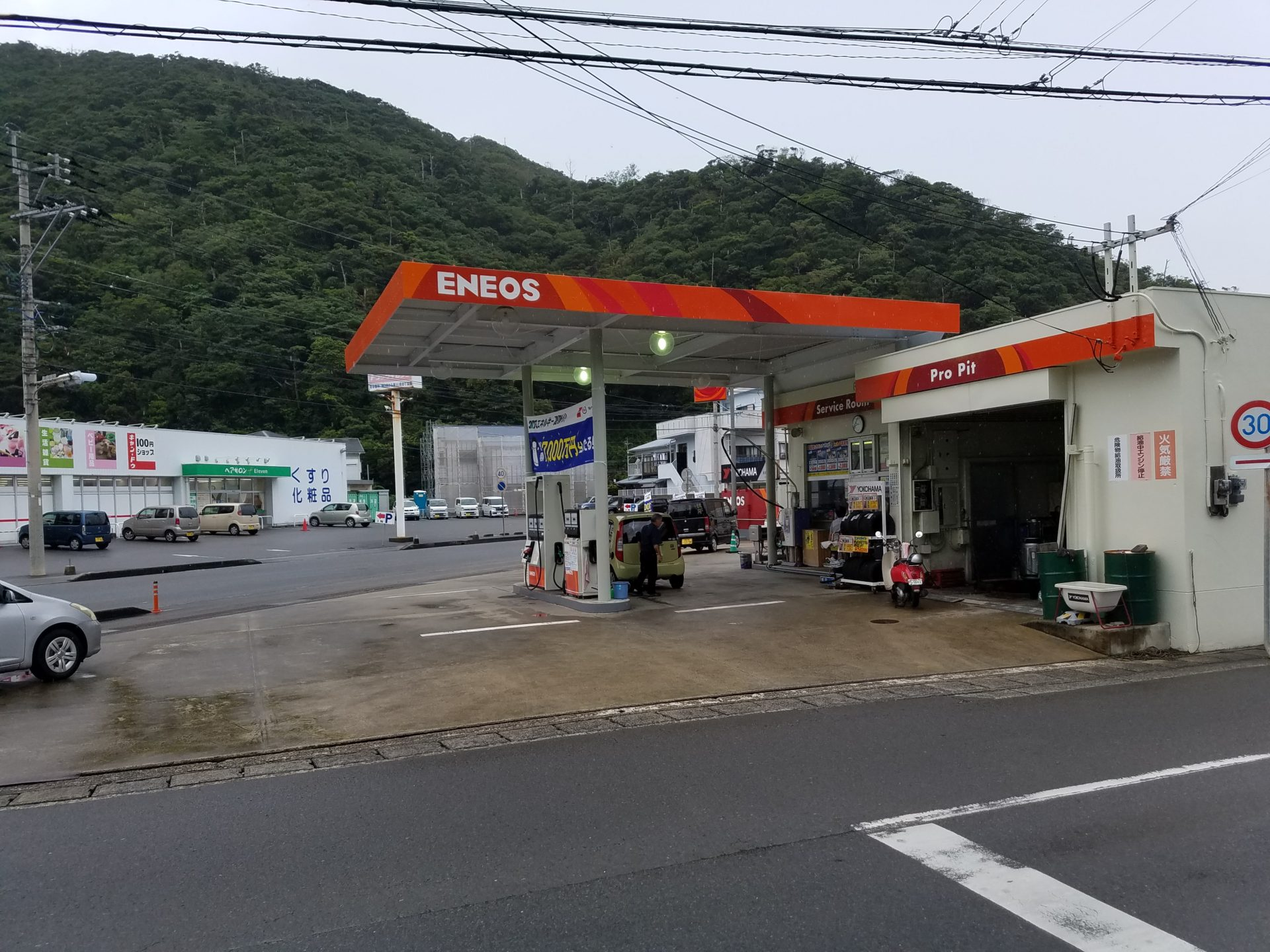 奄美の安いところ ガソリンスタンド